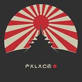 Vector Minimal Poster: Palace