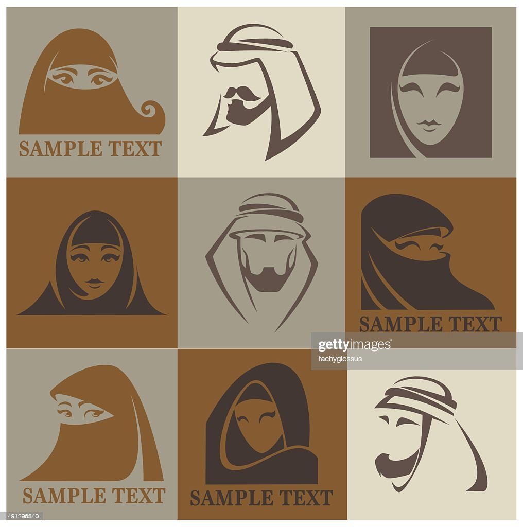 vector muslim faces, vector  emblems collection