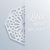 Vector muslim mosaic, persian motif. Mosque decoration element. Islamic geometric pattern. Elegant white oriental ornament, traditional arabic art. 3D mandala for brochures, invitations, greeting card