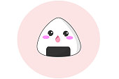 Vector of a kawaii rice ball with surprised face.