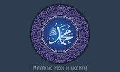 Vector of arabic calligraphy  Salawat supplication phrase God bless Muhammad