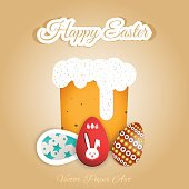 Vector poster of Easter Cake with glaze and eggs of different patterns on the gradient brown background with outline text.