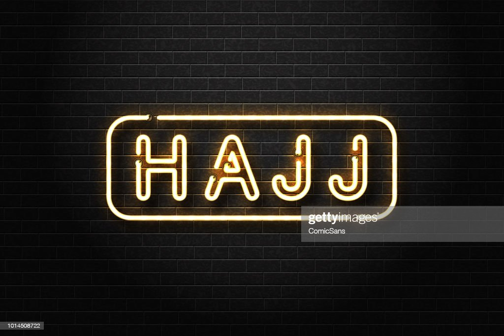 Vector realistic isolated neon sign of Hajj symbol for decoration and covering on the wall background.