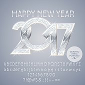 Vector silver chic Happy New Year 2017 greeting card