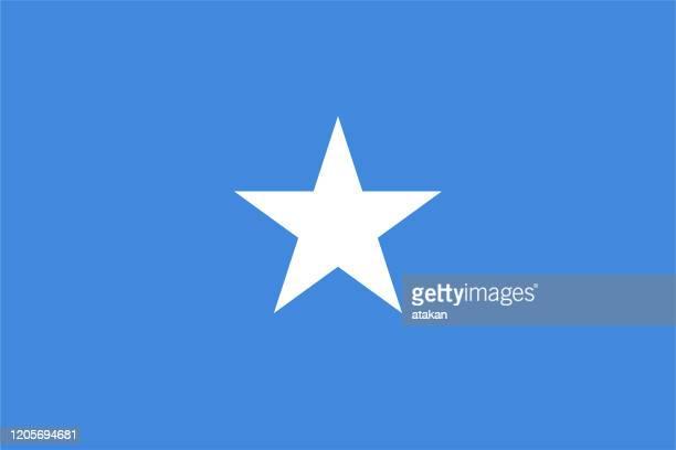ベクトルソマリアフラグデザイン - ソマリア点のイラスト素材/クリップアート素材/マンガ素材/アイコン素材