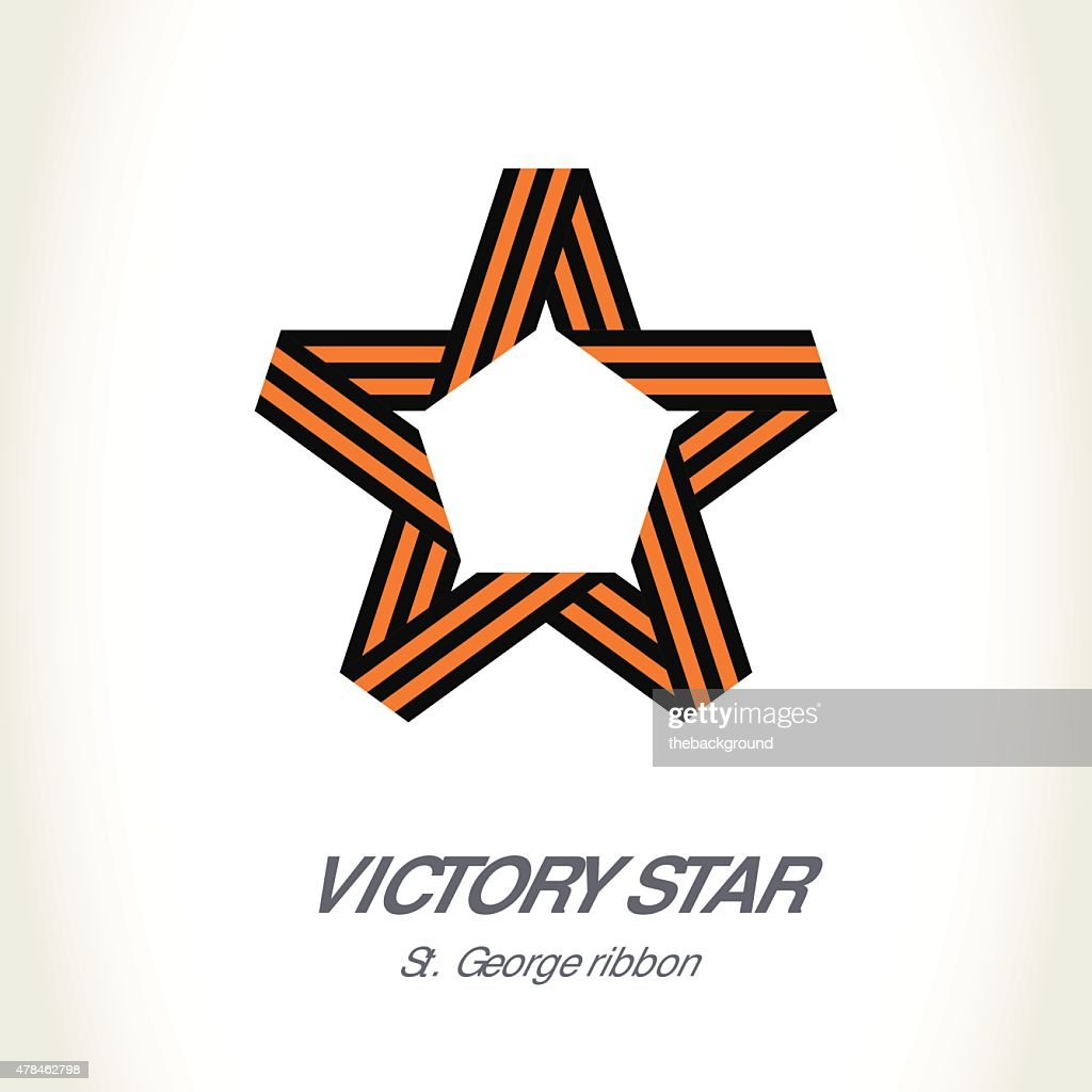 Vector Star for Victory Day made of St. George ribbon.