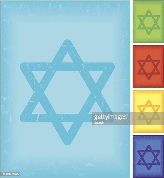 vector symbol of judaism - hebrew script stock illustrations, clip art, cartoons, & icons