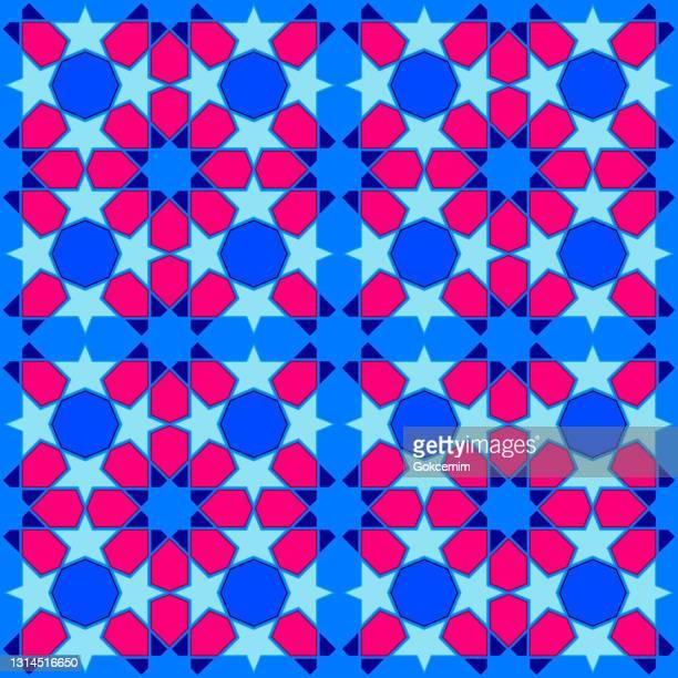 ベクタータイルシームレスパターン、リスボンアラビア幾何学的モザイク、地中海シームレスブルーオーナメント。 - アラベスクポジション点のイラスト素材/クリップアート素材/マンガ素材/アイコン素材