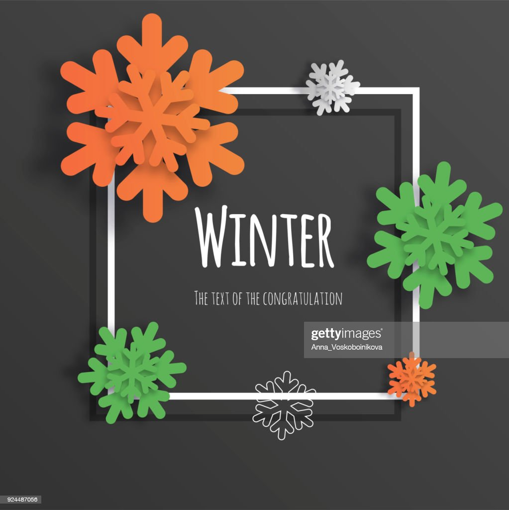 Vector volumetric snowflakes 3d, paper cut. Background for postcards, sites, wallpapers, posters, posters