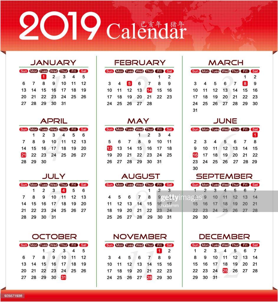 Vector Year of 2019 Calendar background