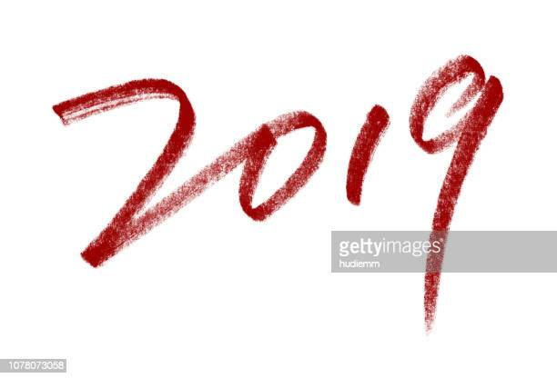vector year of 2019 with brush strokes isolated - 2019 stock illustrations
