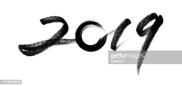 vector year of 2019 with brush strokes isolated - year of the pig stock illustrations