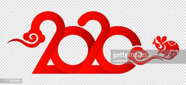 2020年のラットのベクター年 - 年賀状点のイラスト素材/クリップアート素材/マンガ素材/アイコン素材