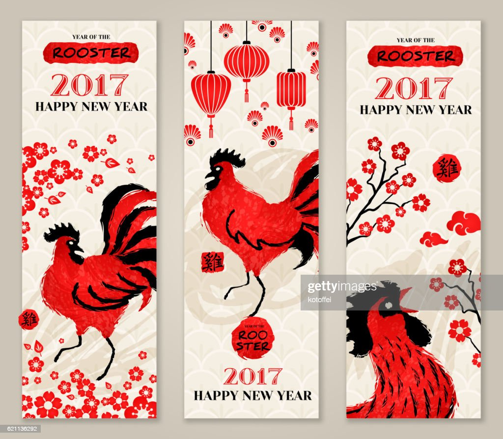 Vertical Banners Set with Hand Drawn Roosters
