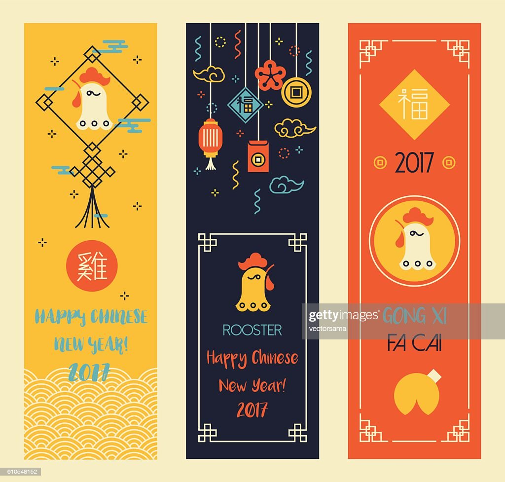 Vertical Banners Set with Linear Chinese New Year Rooster.