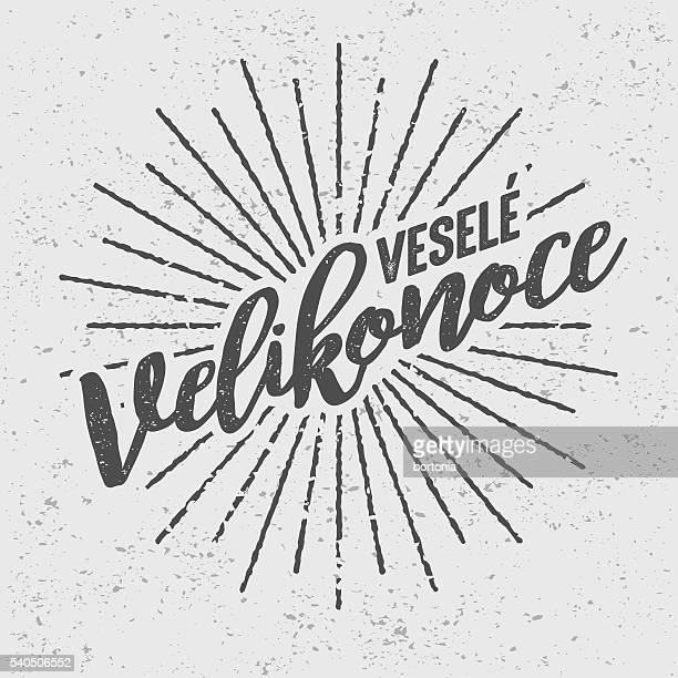 Veselé Velikonoce ('Happy Easter' in Czech) Vintage Screen Print