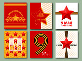 Victory day in Great Patriotic War 1941-1945. Red star George ribbon. Russian text congratulations May 9. Set of patriotic greeting card banner invitation poster design templates. Happy victory day!