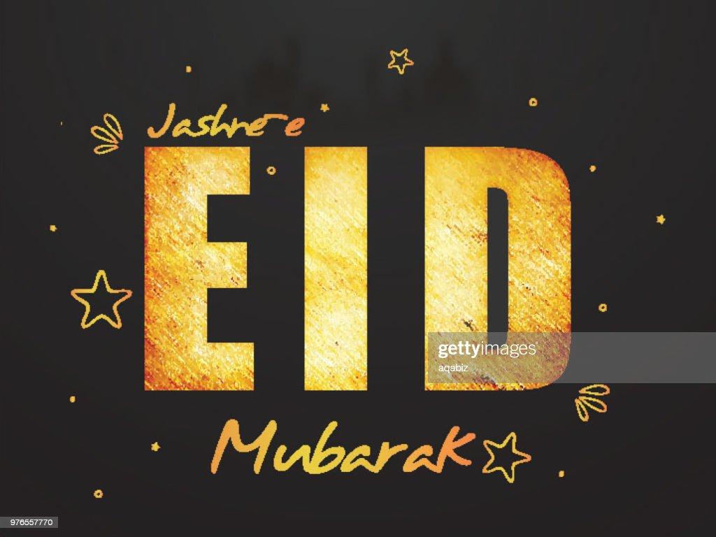 Vintag style Jashn-e Eid Mubarak greeting card design.