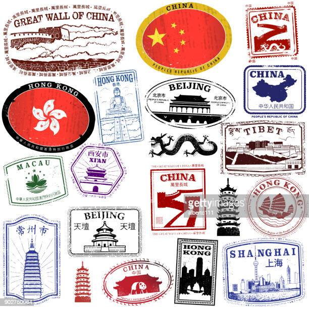 vintage chinese passport style stamps - macao stock illustrations