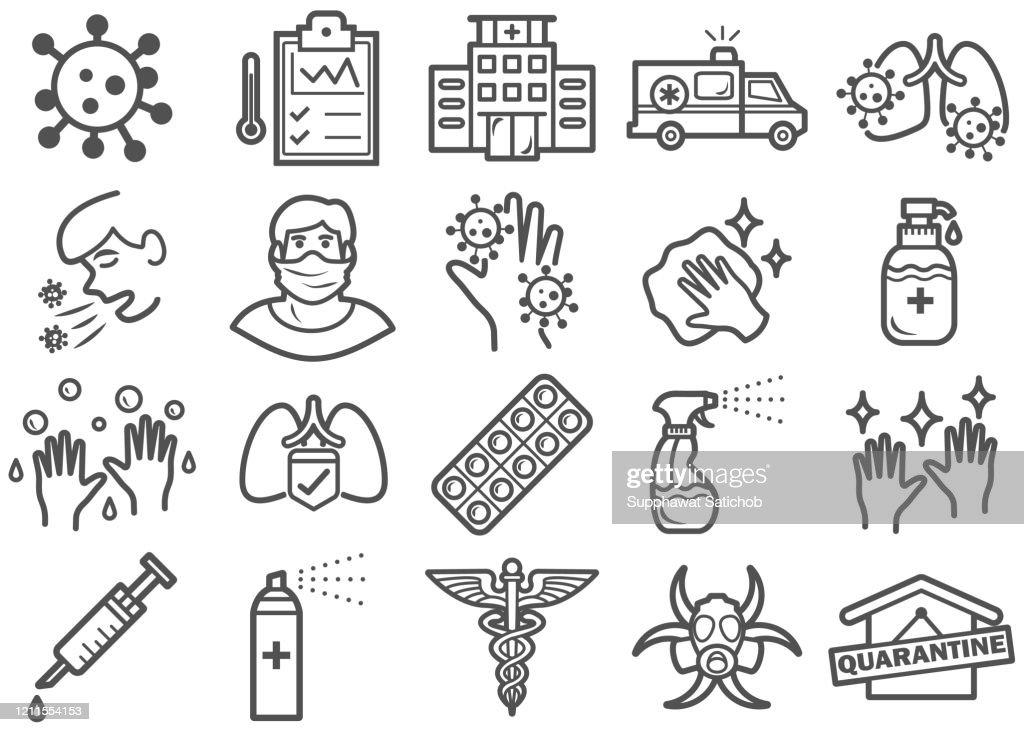 ウイルス対策ライン アイコン セット : ストックイラストレーション