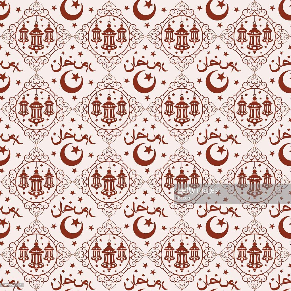 Motif De Papier Peint Style Asiatique Clipart Vectoriel Getty Images