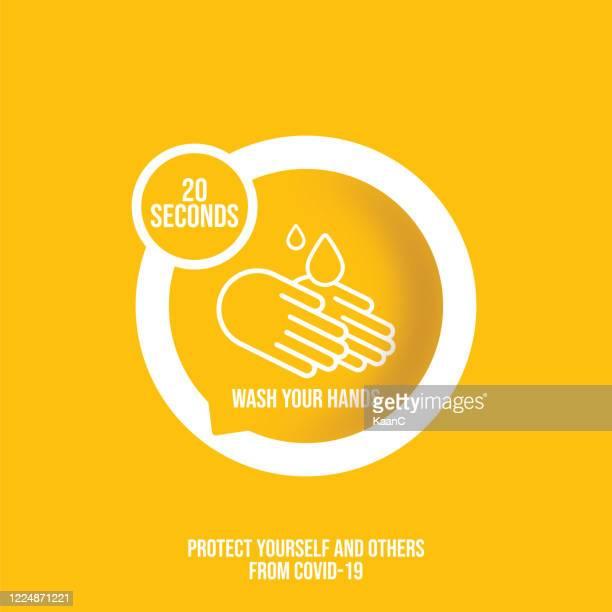 手を洗いなさい。武漢コロナウイルス流行インフルエンザは、パンデミックコンセプトバナーフラットスタイルイラストイラストイラストとして危険なインフルエンザ株症例として - メートル点のイラスト素材/クリップアート素材/マンガ素材/アイコン素材