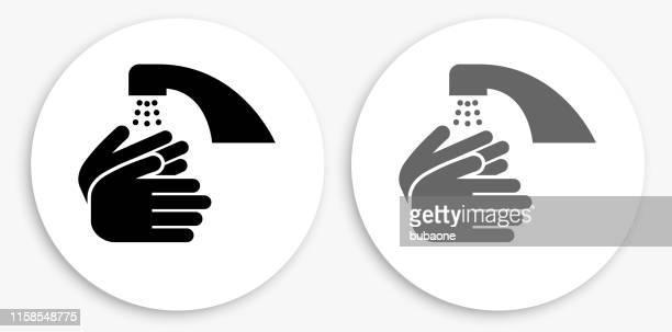 手を洗う 黒と白の丸いアイコン - 洗う点のイラスト素材/クリップアート素材/マンガ素材/アイコン素材