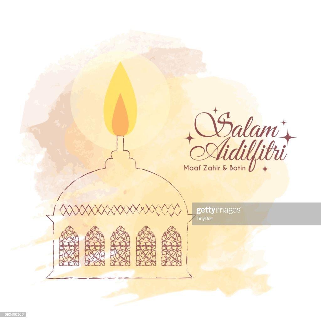watercolor muslim oil lamp - brown