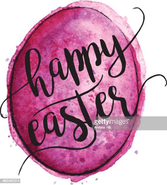 Watercolor Vector Easter Egg with Happy Easter Text