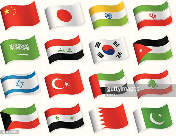 waveform flag icons collection - asia - bahrain stock illustrations, clip art, cartoons, & icons