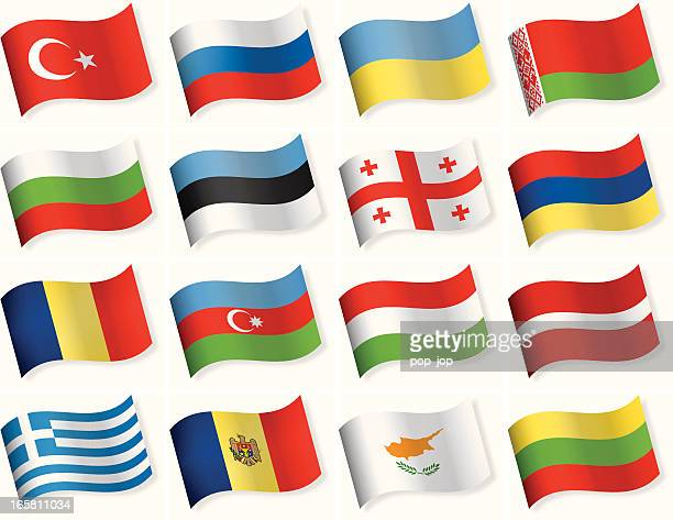 waveform flags collection - east and southern europe - armenian flag stock illustrations