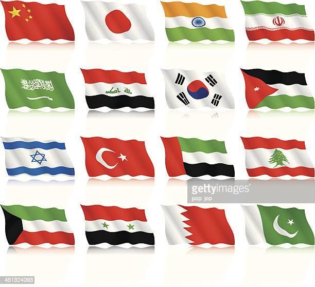 stockillustraties, clipart, cartoons en iconen met waving flags collection - asia - zuid korea