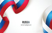 Waving russian flag on white background.