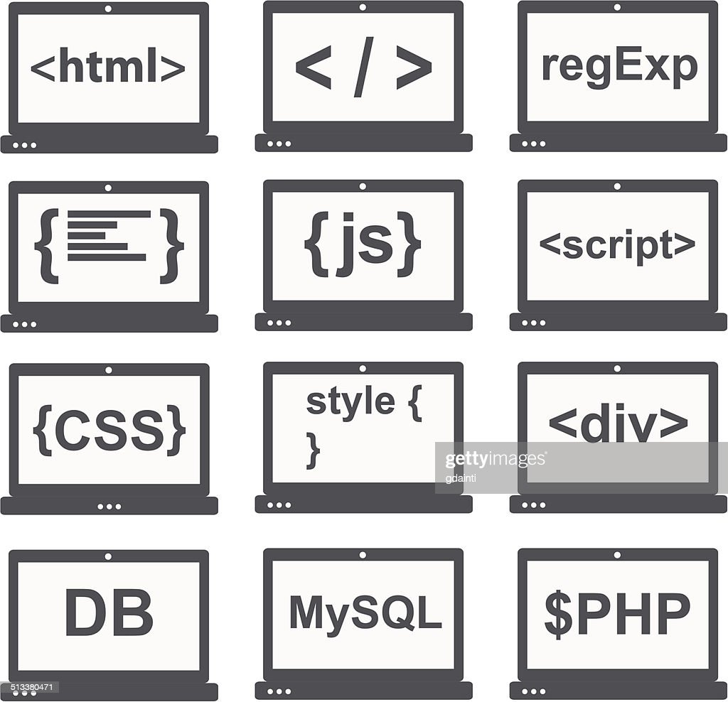 web development icon, set on laptop screen