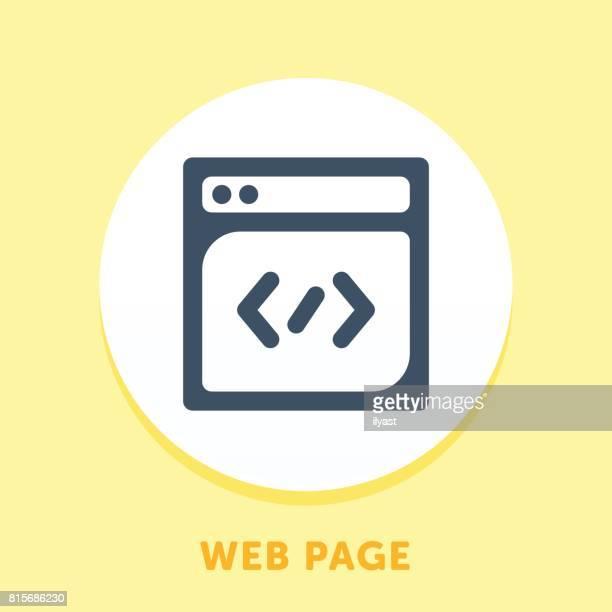 web ページ [曲線] アイコン - html点のイラスト素材/クリップアート素材/マンガ素材/アイコン素材