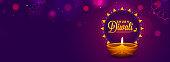 Website header or banner design with realistic oil lamp on purple background for Diwali Festival celebration.
