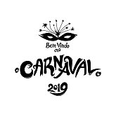 Bem vindo ao Carnaval. 2019. logo in portuguese. Translated as Welcome to Carnival. 2019.