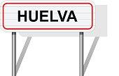 Welcome to Huelva Spain road sign vector