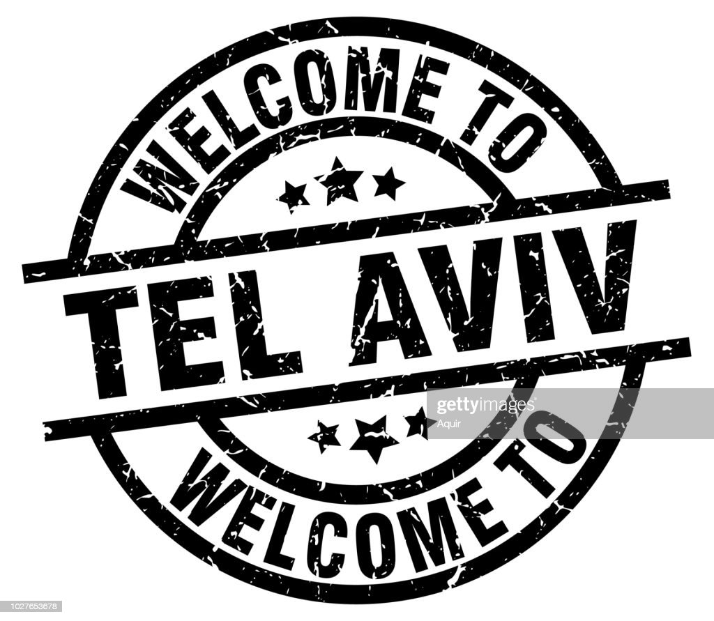 welcome to Tel Aviv black stamp