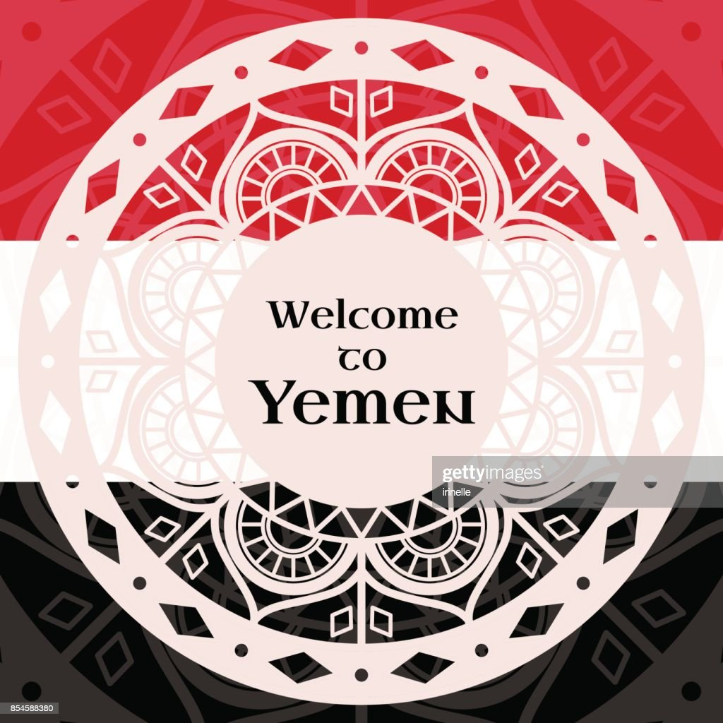 Welcome to Yemen. Vector illustration