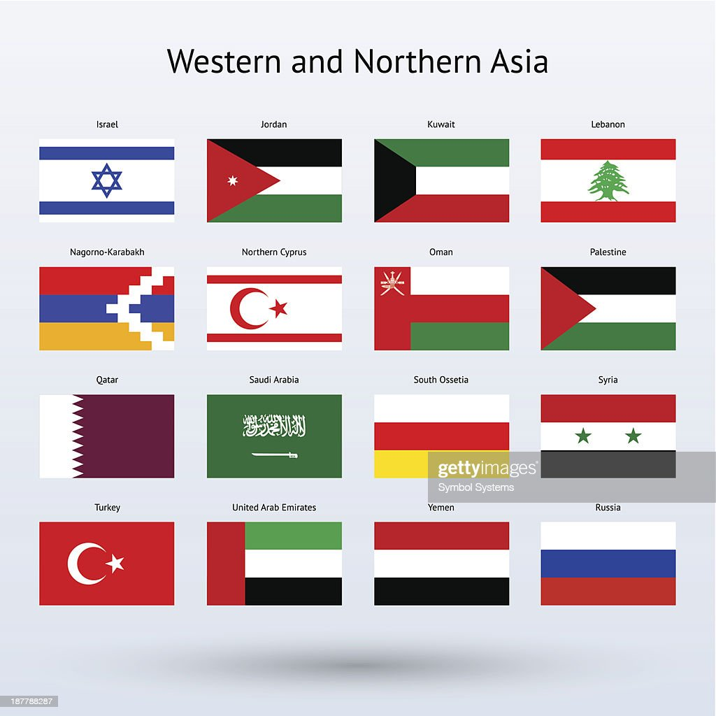 Western and Northern Asia Flags Collection