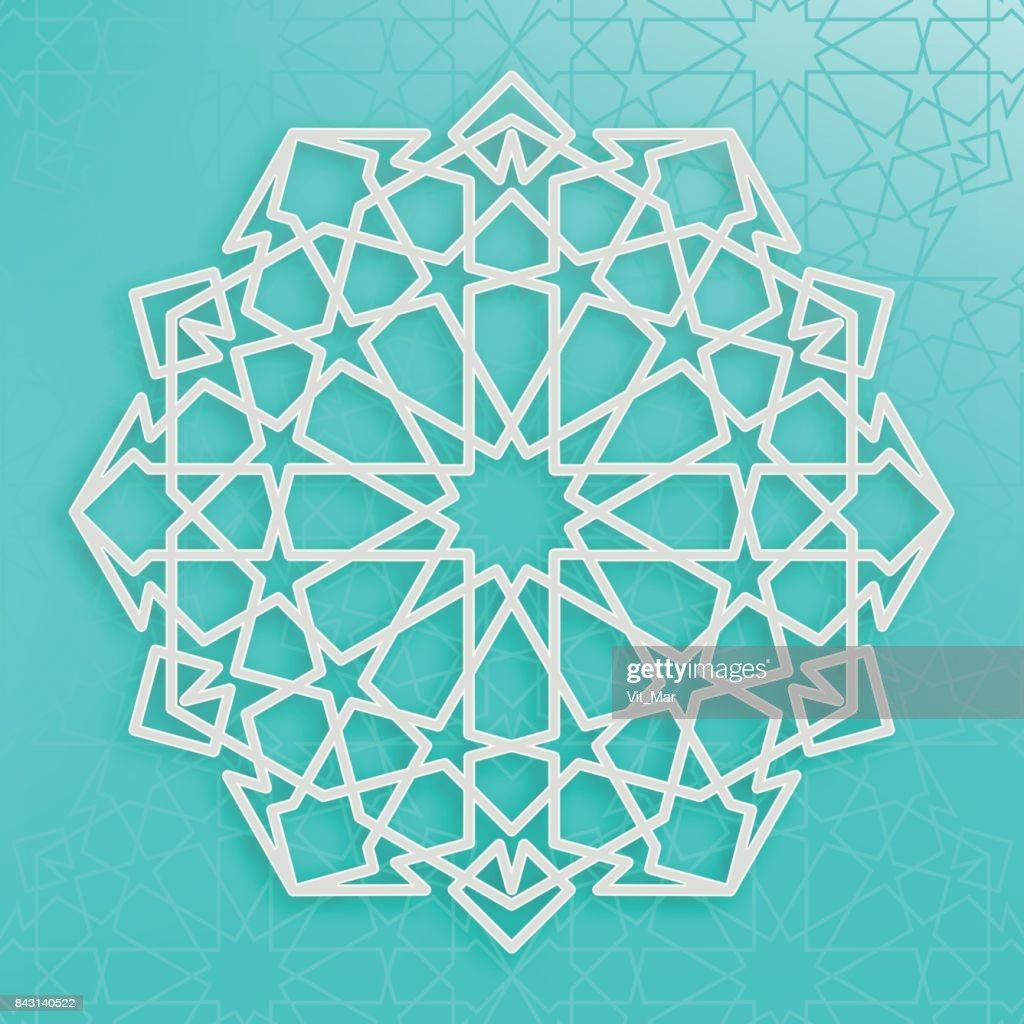 White Arabic ornament on a blue background. Eastern Islamic framework. Vector illustration.