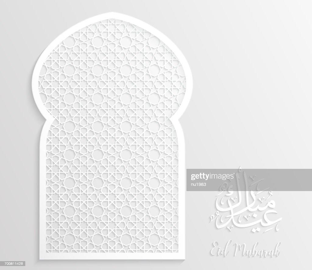 White label eid mubarak greeting card
