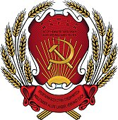 Wolgadeutschen Soviet Russian, Germany, Coat of Arms, DDR