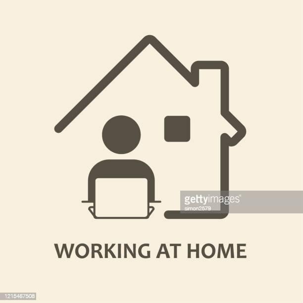 自宅での作業の概念アイコン - 在宅勤務点のイラスト素材/クリップアート素材/マンガ素材/アイコン素材