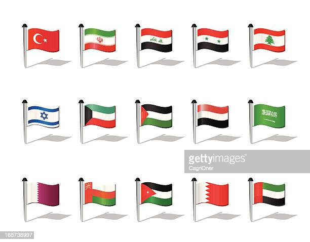 world flags: middle east - qatar stock illustrations, clip art, cartoons, & icons