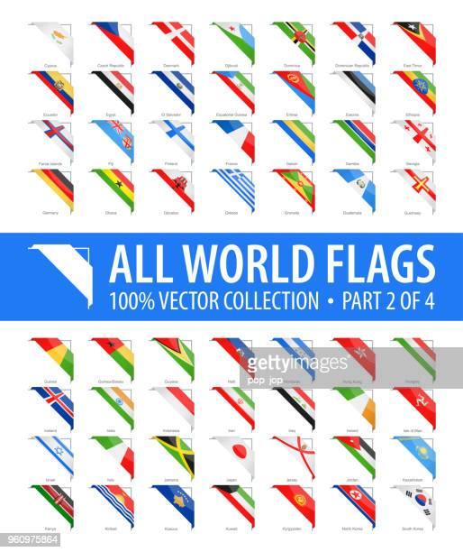 welt-flaggen - vektor-ecke glänzend icons - teil 2 von 4 - flagge von georgien stock-grafiken, -clipart, -cartoons und -symbole