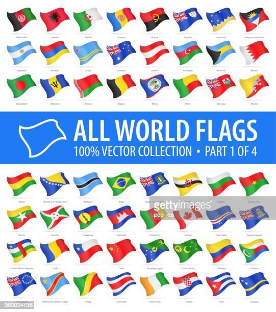ilustraciones, imágenes clip art, dibujos animados e iconos de stock de banderas del mundo - vector iconos brillantes de vuelo - parte 1 de 4 - bandera argentina