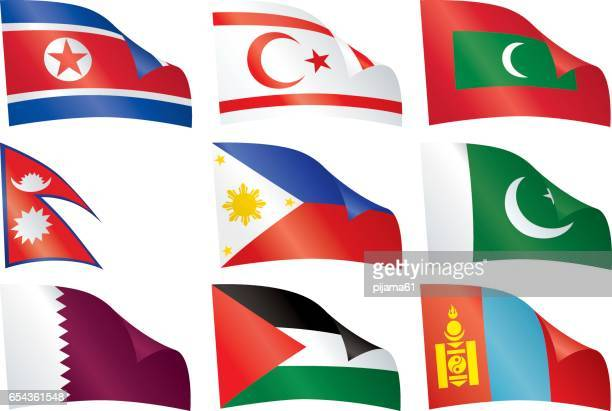 world flags. - qatar stock illustrations, clip art, cartoons, & icons