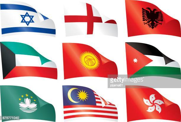 world flags - macao stock illustrations